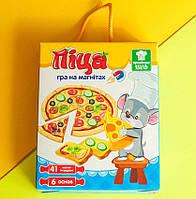Магнітна гра «Піца»