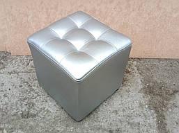 Пуфик квадрат ( серебряный )35×35×40см