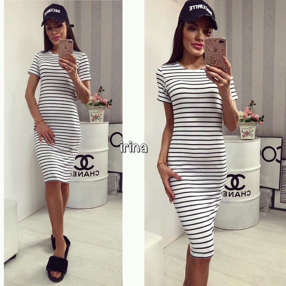 Платье женское в полоску. (Мод. 026) Цвет: белый и чёрный, фото 1