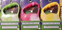 Поводок-Рулетка - поводок для собак RETRACTABLE DOG LEASH. 8м, фото 1