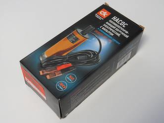 Топливоперекачивающий насос занурювальний електричний з фільтром 12В DK 8021 AF 12V в алюмінієвому корпусі ДК