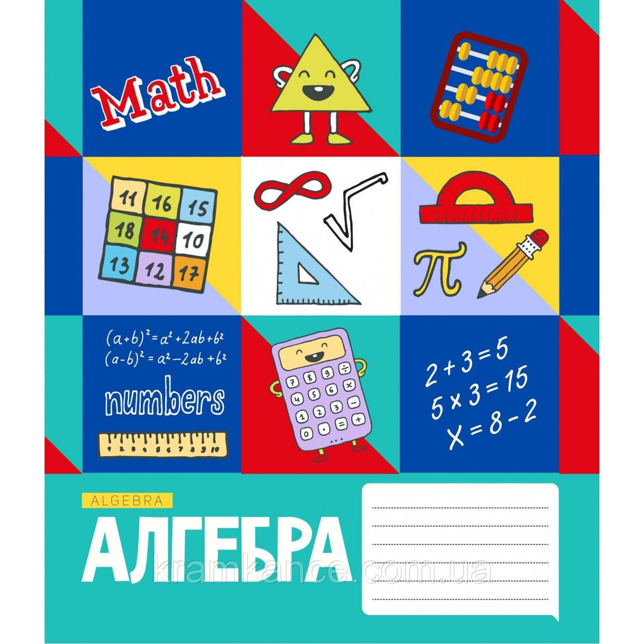 Тетрадь предметная YES (Mosaic)(комплект 8 шт) 48 листов клетка