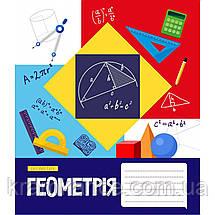 Тетрадь предметная YES (Mosaic)(комплект 8 шт) 48 листов клетка, фото 2