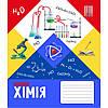 Тетрадь предметная YES (Mosaic)(комплект 8 шт) 48 листов клетка, фото 4