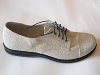 Туфли мужские из конопли «Комфорт большой размер»