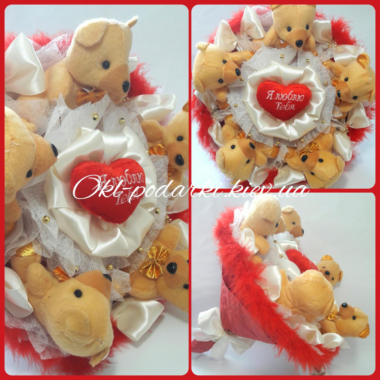 Букет из игрушек мишек You Love