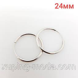 Сережки кольца конго, маленького размера, под серебро, xuping