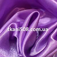 Креп -сатин Світло-Фіолетовий
