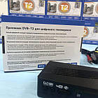 Цифровой эфирный ресивер Мегого DVB-Т2 FullHD, фото 2