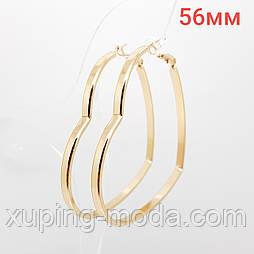 Серьги кольца  в форме сердца, XUPING, позолота 18к, большие