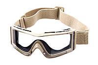 Очки тактические Bolle X810 песочные с прозрачными линзами (X810SPSI)
