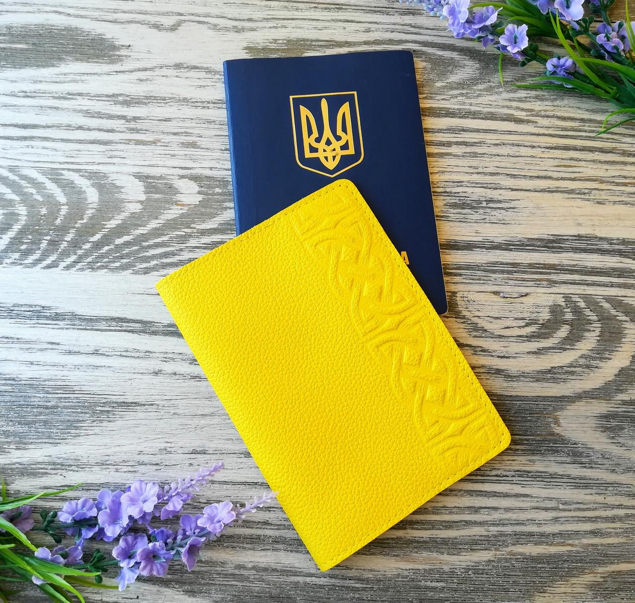 Обложка на паспорт желтый кельтский узел