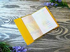 Обложка на паспорт желтый кельтский узел, фото 3
