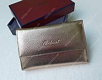 Женский кожаный, матовый кошелек Cardinal цвета Серебра с оттенком золота