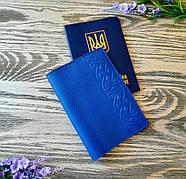 Обложка на паспорт кельтский узел цвета электра