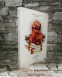 """Книга """"45 татуировок личности. Правила моей жизни""""  Максим Батырев"""