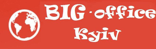 """BIG-Office Kyiv"" - Канцтовары, рюкзаки и товары для творчества!"