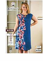 Домашнє плаття батального розміру Cocoon синього кольору