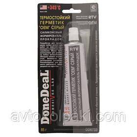 Термостойкий серый силиконовый формирователь прокладок 85 г Done Deal