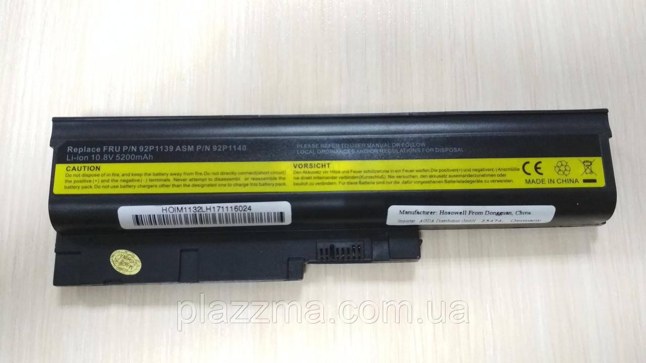 Батарея для ноутбука Lenovo P/N 92P1139, 92P1140