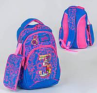 Школьный рюкзак Номер Три на 3 отделения и 2 кармана с пеналом и бусинами