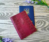 Обложка на паспорт небольшой тризуб цвета спелой вишни