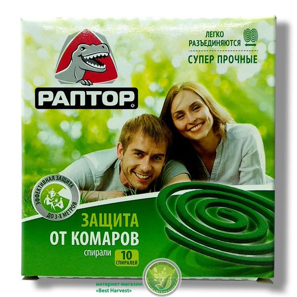 Спирали от комаров ТМ «Раптор» 10 шт, оригинал