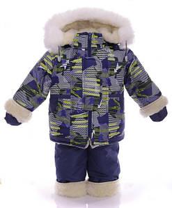 Дитячі костюми-комбінезони від 6 до 18 місяців)