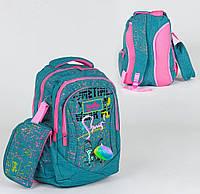 Школьный рюкзак Модница мятный на 3 отделения и 2 кармана с пеналом и помпоном