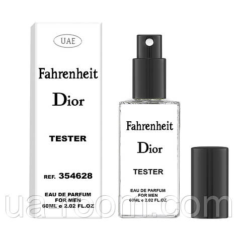 Тестер мужской UAE Christian Dior Fahrenheit, 60 мл., фото 2