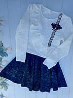 """Школьный костюм подростковый для девочки """"Стрекоза"""" 8-12лет, синий"""