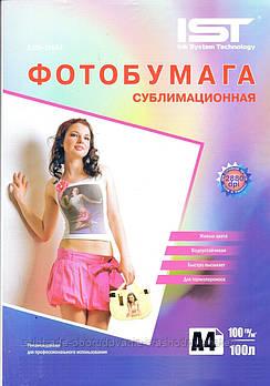 "Бумага сублимационная А4 ""IST"" 100 гр/м2, 100 листов"