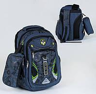 Школьный рюкзак Стильный Футбол синий на 3 отделения и 3 кармана с пеналом