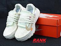 Кроссовки женские Nike Air Presto Off White в стиле Найк Аир Престо Офф Вайт белые