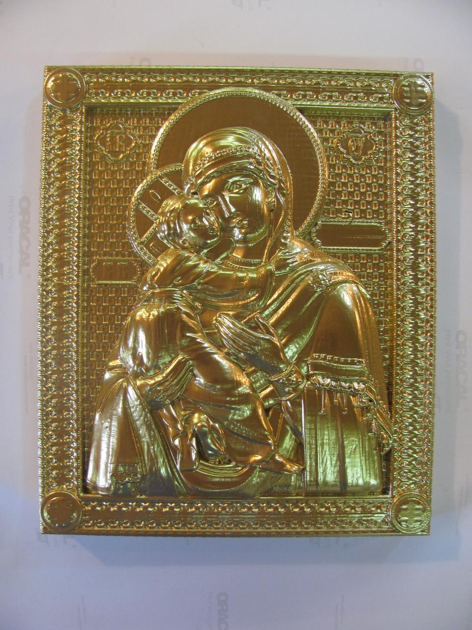 Ікона  Владимирская Богоматерь