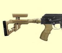 Приклад складной FAB UAS  для AK 47, полимер, песочный # (UASAKP)