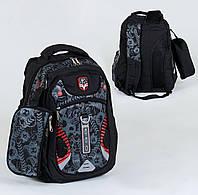 Школьный рюкзак Стильный Футбол черно-серый на 3 отделения и 3 кармана с пеналом