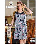 Домашнє плаття батального розміру Cocoon блакитного кольору