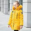 """Зимняя куртка для девочки """"Роза"""" с натуральной опушкой."""