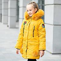 """Зимняя куртка для девочки """"Роза"""" с натуральной опушкой., фото 1"""