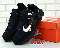Кроссовки мужские Nike Air Presto Off White в стиле Найк Аир Престо Офф Вайт черные