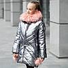 """Зимняя куртка для девочки """"Мисс"""" на флисовой подкладке."""