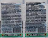 Топаз от мучнистой росы Швейцария оригинал 3 мл, фото 2