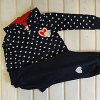 Спортивный костюм для девочки  104 110 128 134