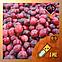 Ароматизатор TPA\TFACranberry| Клюква, фото 2