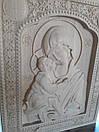 Ікона Донская Присвятая Богородица, фото 5