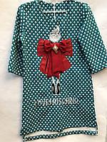 Платье для девочек  (0206/13)
