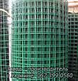Сетка для ограждения в рулонах стальная оцинкованная с покрытием (зелёная), фото 3