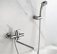 Змішувач для ванни з нержавіючої сталі (SUS304) SANTEP 1616ES, фото 1