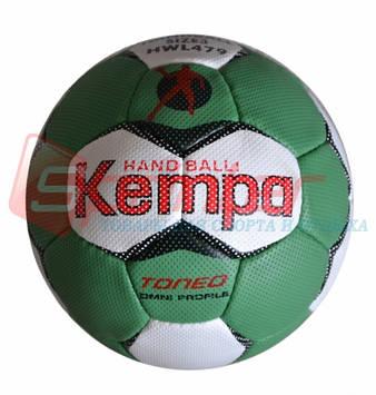 Мяч для гандбола Kempa №2.КТВ-2